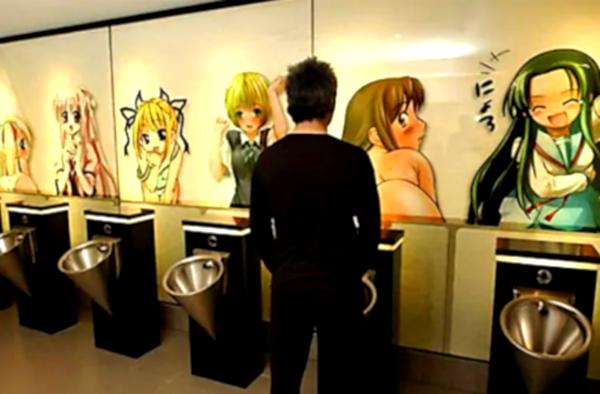bagni più strani al mondo